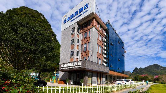 Jinshan Yiting Hotel