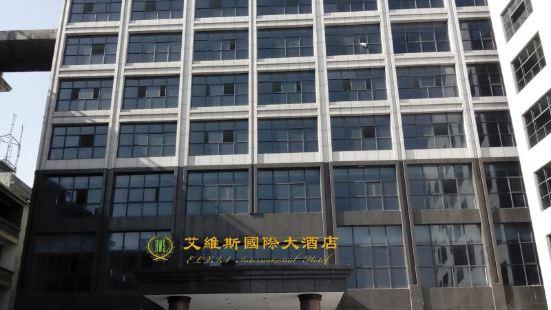 Avis International Hotel