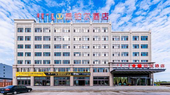 Jingbo'er Hotel