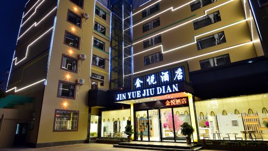 Jin Yue Hotel (Kunming Economic Development Zone)