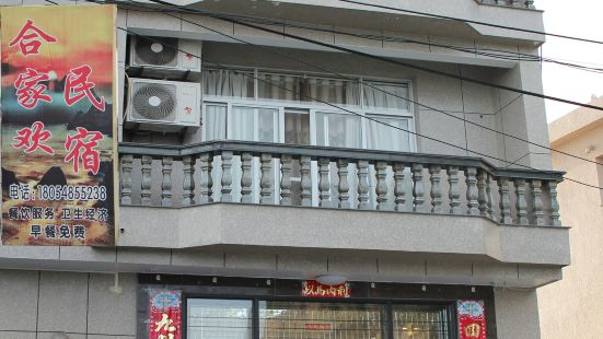 Hejiahuan Hostel