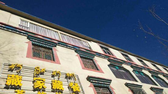 Youke Tibetan Meal Hostel