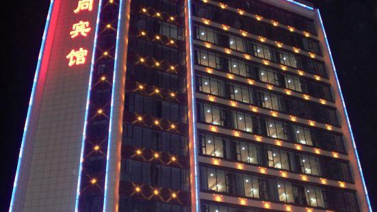 완샹 호텔