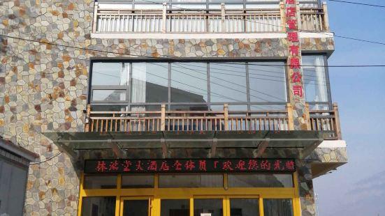 Linhaotang Hotel
