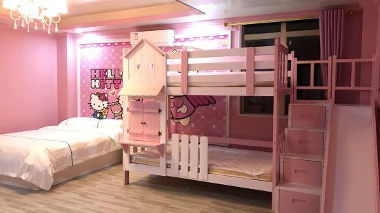 Qingyuan Yijia Boutique Theme Apartment