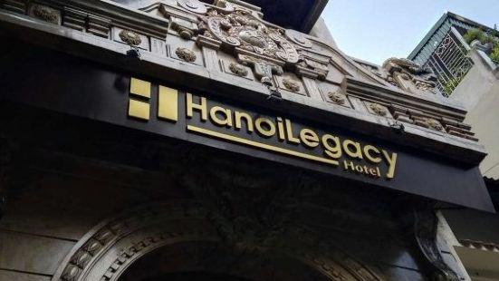 하노이 레가시 호텔 항박