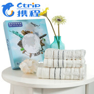 Ctrip 特制方巾礼盒