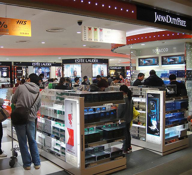 成田国际机场T1免税店 Japan Duty Free(北二店)