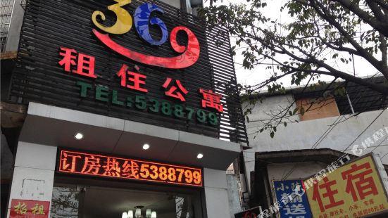 369 Zuzhu Apartment