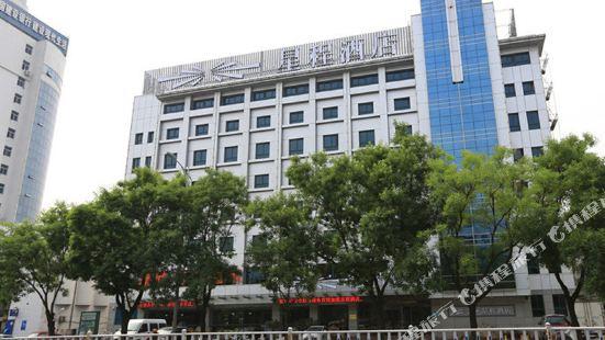 Starway Hotel (Tai'an Mount Tai Daimiao)
