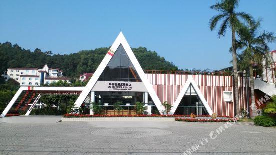 LN Jiayuan Resort