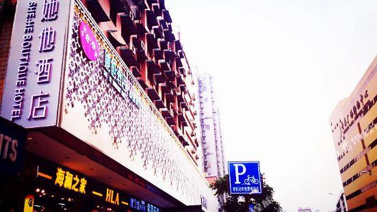 쉬히 부티크 호텔 - 우한 광구 지하철역지점