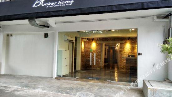 Alor Bunker Home Kuala Lumpur