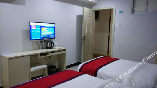 Baofeng Business Hotel