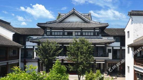 Zhuozheng Bieyuan Hotel