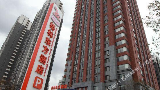 GreenTree Eastern Hotel (Rizhao Rong'an Shuimu Qinghua)
