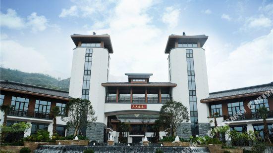 思南九天温泉酒店