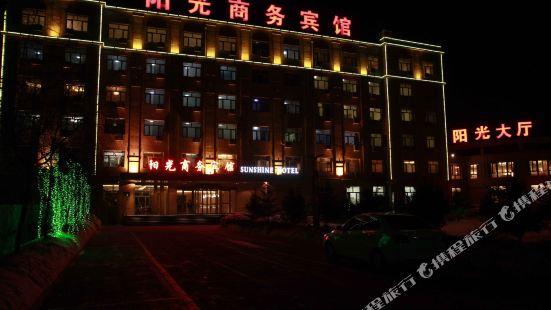 佳木斯市委黨校陽光商務賓館