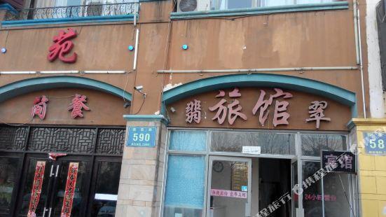 合肥翡翠旅館