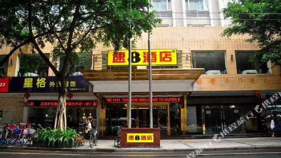 Super 8 (Guangzhou Zhongshan 7th Road Chenjiaci)