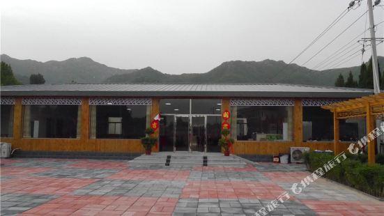 Fushun Hostel