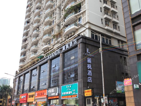 "<a href=""http://hotels.ctrip.com/pic-pid58845650/1584701.html"" name=""needTraceCode"" data-dopost=""T"" >麗枫酒店(广州天河公园地铁站店)外观</a>"