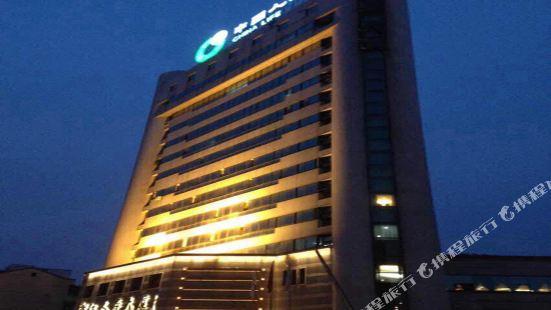 Renshou Hotel