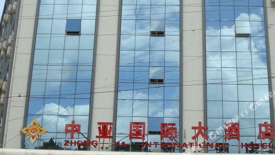 Zhongya International Hotel