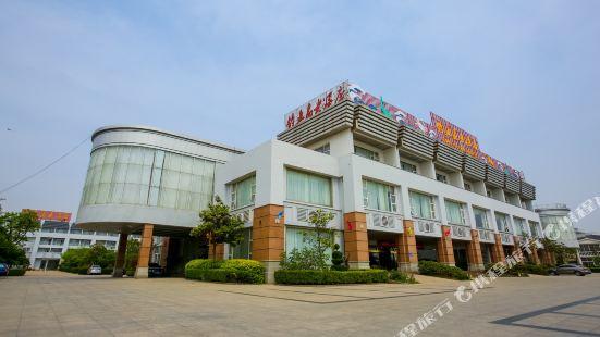 Diao Yu Dao Hotel