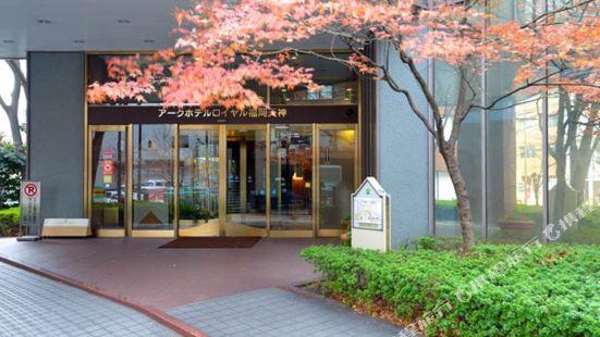 皇家方舟大酒店福岡天神酒店