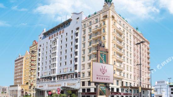 하버뷰 호텔
