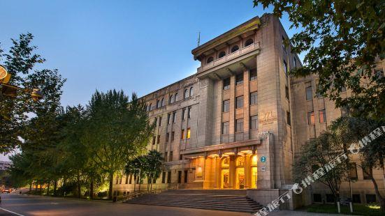 Grand Mercure Xian Renmin Square
