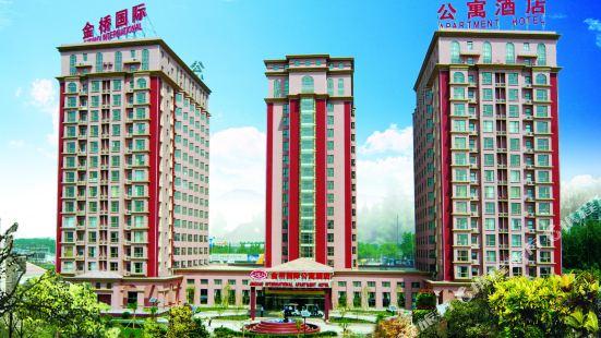 진차오 인터내셔널 아파트먼트 호텔 (팡산 구역)