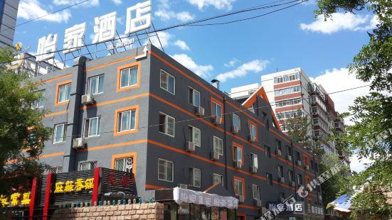 베이징 이 자 호텔