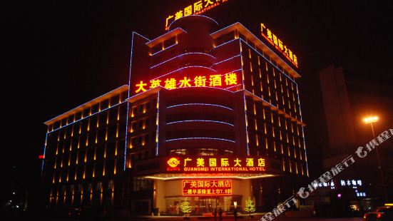 Guangmei International Hotel
