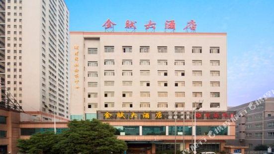 湖南金賦大酒店