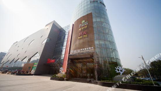 Xianglinhai Business Boutique Hotel