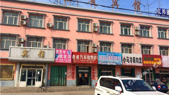 霍城清水河東晨賓館