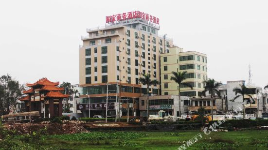 Runbao Business Hotel Haikou