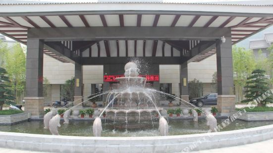 丹鳳金山國際酒店