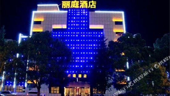 liting Hotel