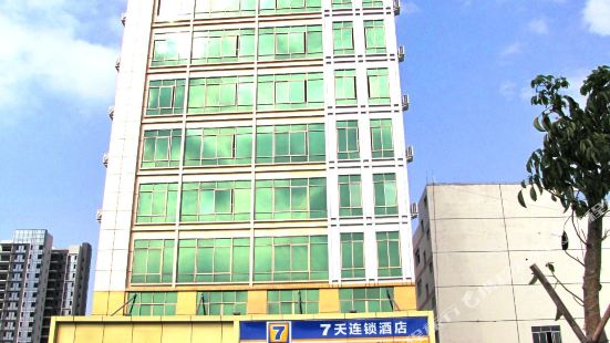 7 Days Inn (Heyuan University Town)