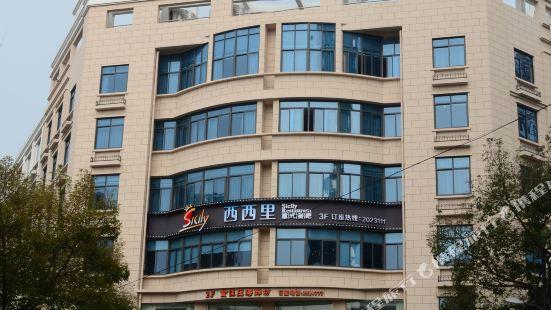 舟山金三角國際酒店