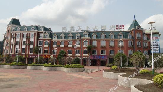 Ketianxia Hotel