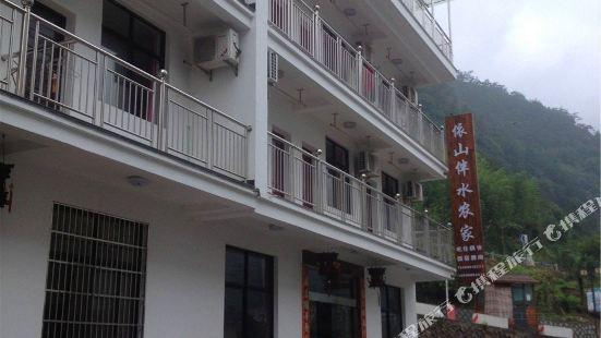 Yishan Banshui Farmhouse