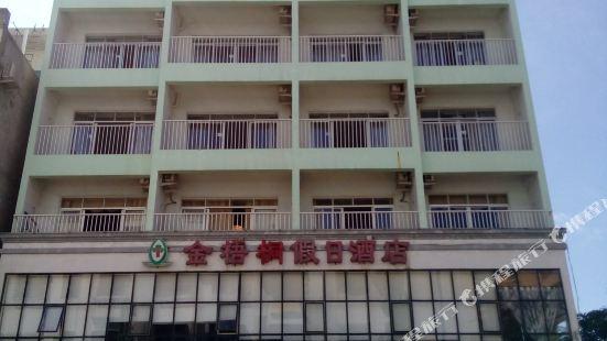 진우퉁 홀리데이 호텔