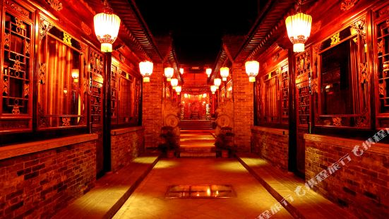 Dragon Gate Guesthouse