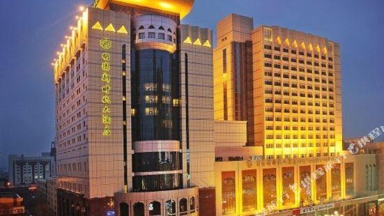 烏魯木齊明園新時代大酒店