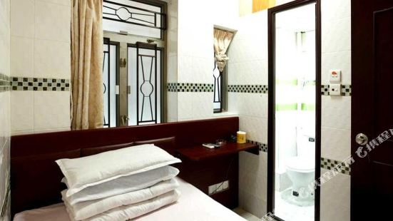 Kowloon Commercial Guest House