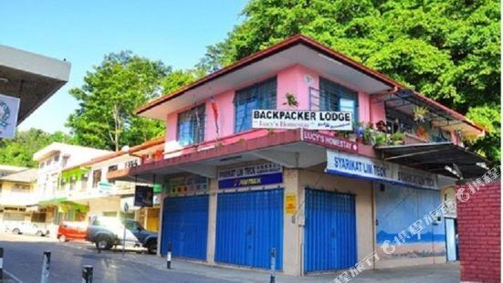 Lucy's Homestay Kota Kinabalu